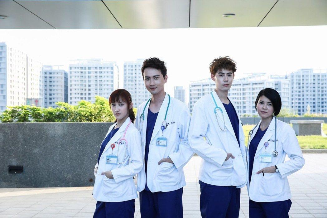 「實習醫生鬥格」由夏宇禾(左起)、張捷、SpeXial-Teddy、林柏妤主演。...