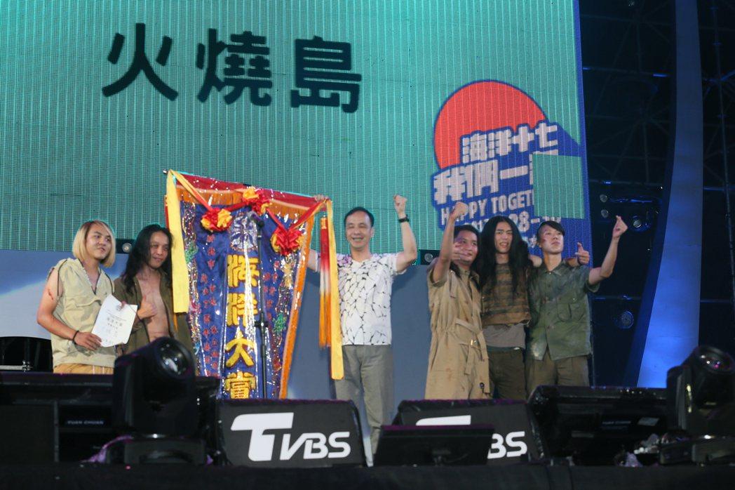 海洋音樂祭大獎海洋獨立大賞,由重金屬搖滾樂團火燒島樂團獲得,由新北市長朱立倫(中
