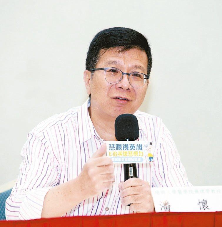 陽明大學醫學院藥理學教授潘懷宗 記者陳瑞源/攝影
