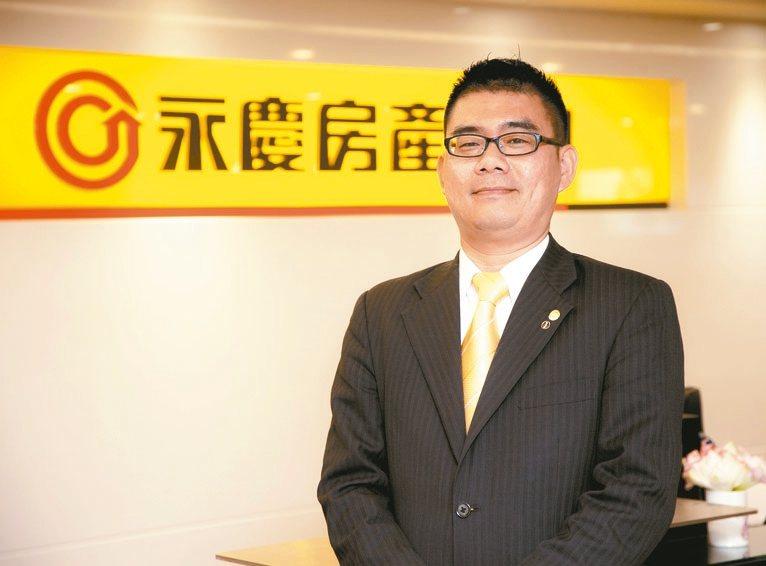 永慶房產集團加盟事業體執行副總 莊志成