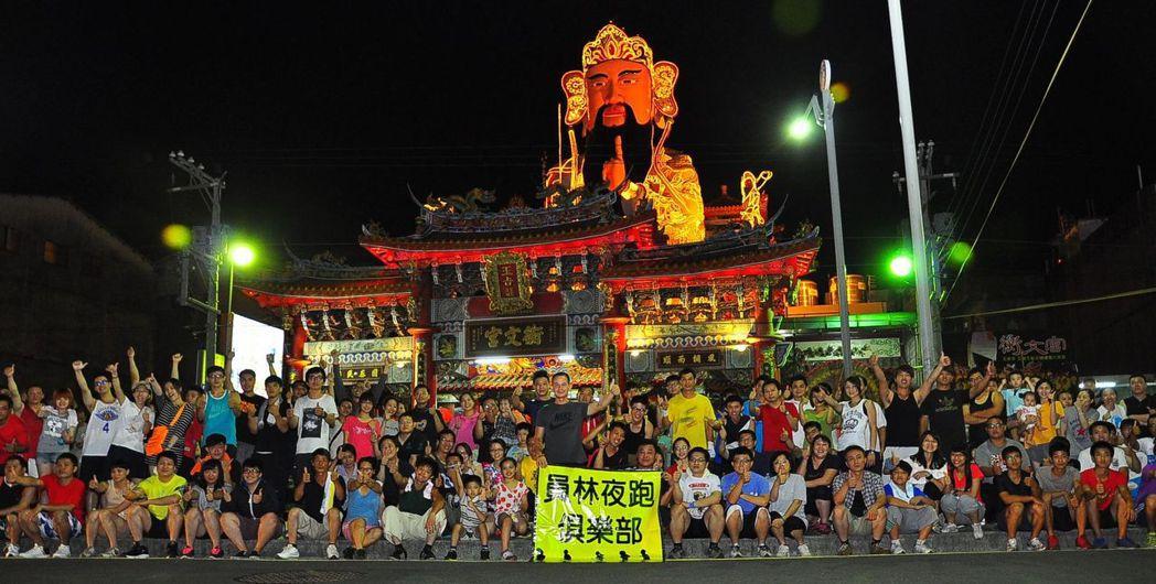 員林衡文宮曾是帶動台灣夜跑風潮的起源地。 圖/報系資料照