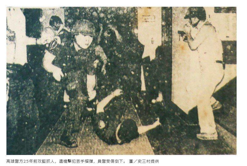 圖/史三村提供台灣新聞報剪報資料