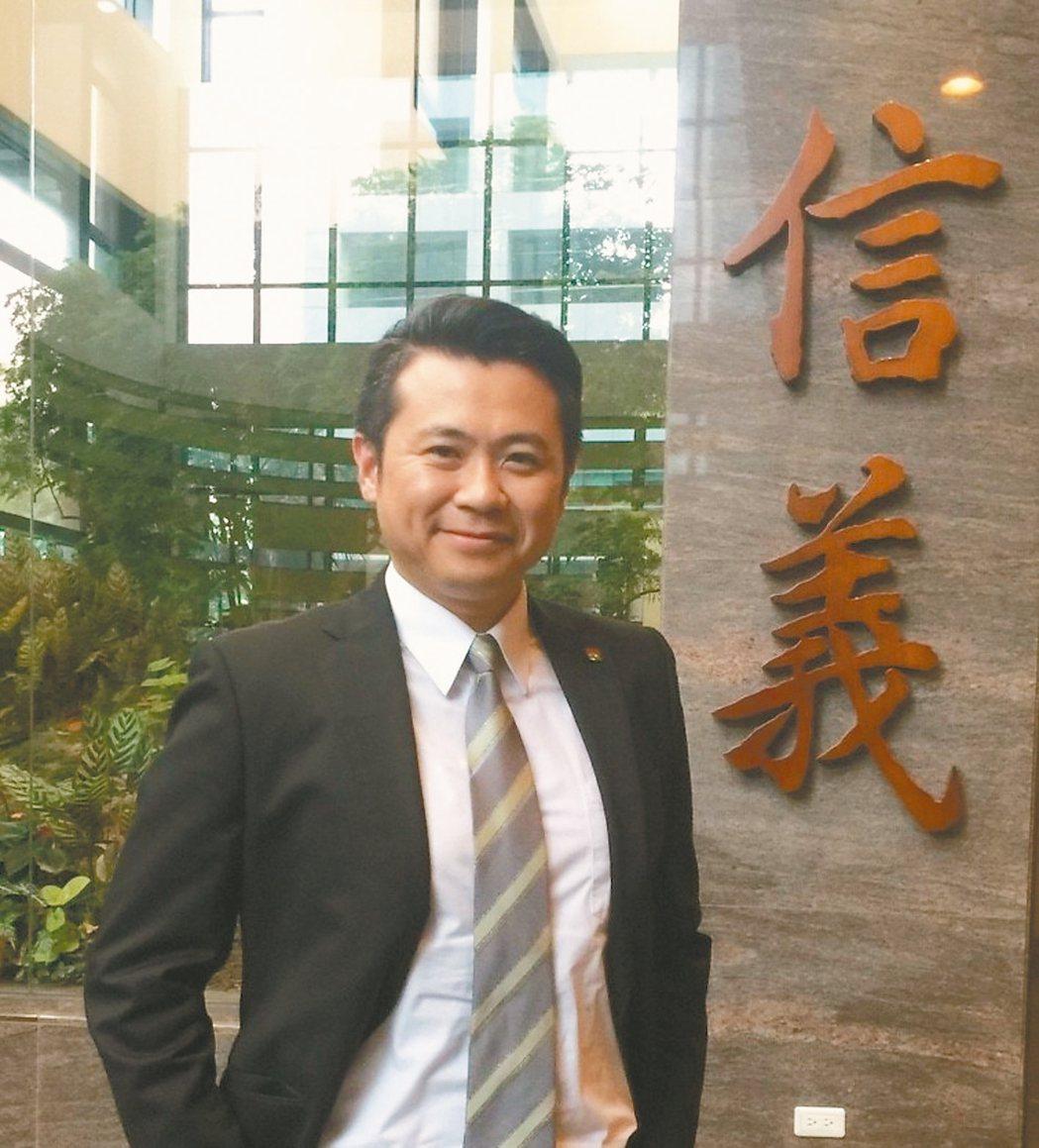 大馬信義總經理李杰峰