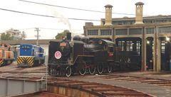 蒸汽火車冒煙:我不是烏賊 我是文化