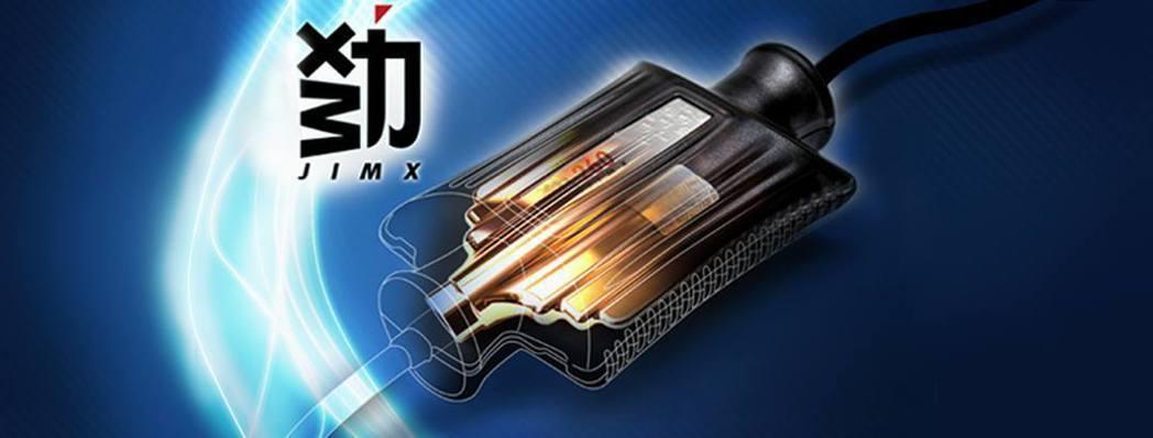 「勁順車輛優化器」可提高油料燃燒效率,解決油耗高、馬力不足與噴油嘴積碳等問題。 ...
