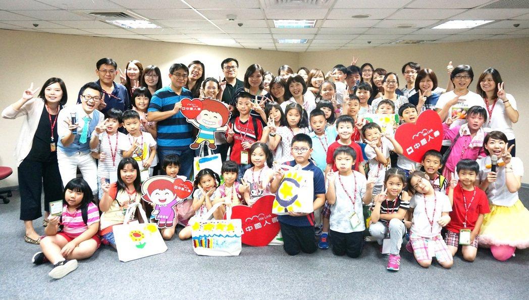 中壽「小小保險營」  與孩子攜手共築幸福職場。 中國人壽/提供
