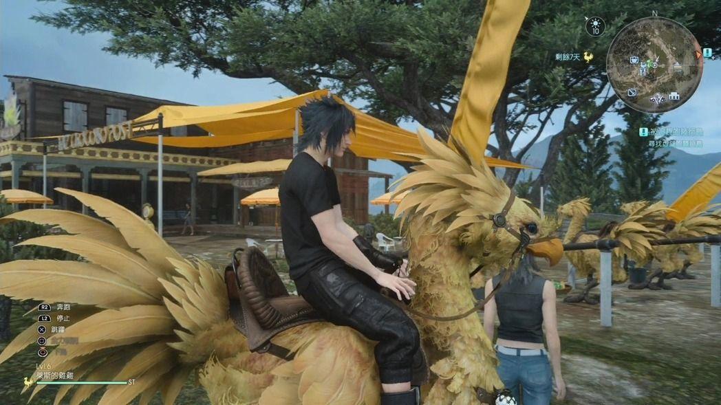 《最終幻想15》