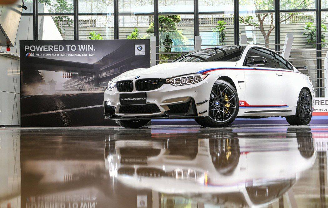 全球限量200台的BMW M4 DTM Champion Edition。 圖/汎德提供