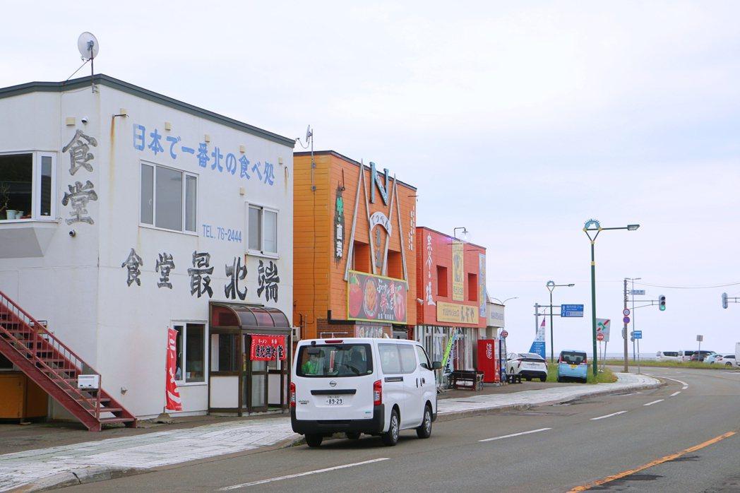 日本宗谷岬最北端食堂。記者沈佩臻/攝影