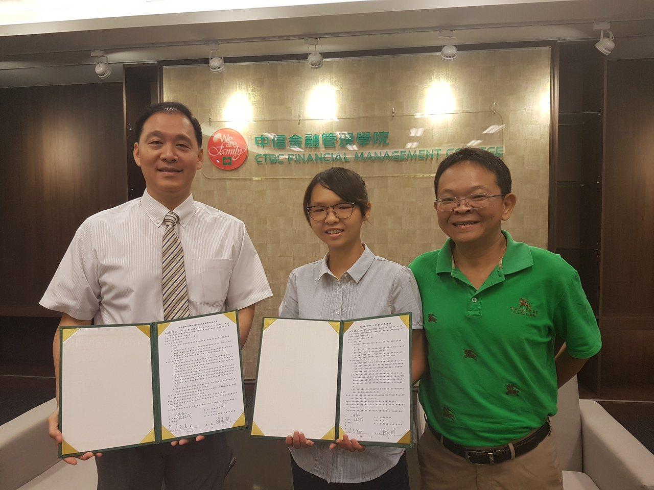 張馮心(中) 在父親陪同下,今天與中信金融管理學院校長施光訓(左)簽約就讀 記者...