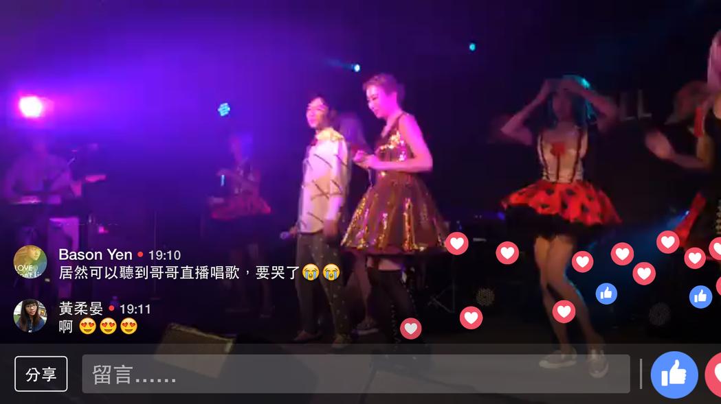 青峰(左)在臉書直播為化妝師兔姨(中)生日音樂會。圖/截圖自直播影片