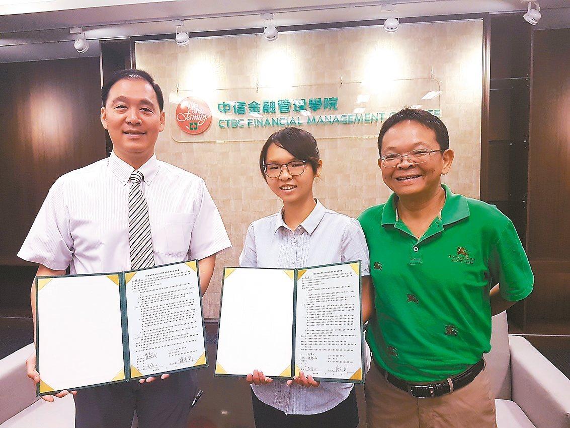 學生張馮心(中)在父親陪同下,昨天與中信金融管理學院校長施光訓(左)簽約就讀。 ...