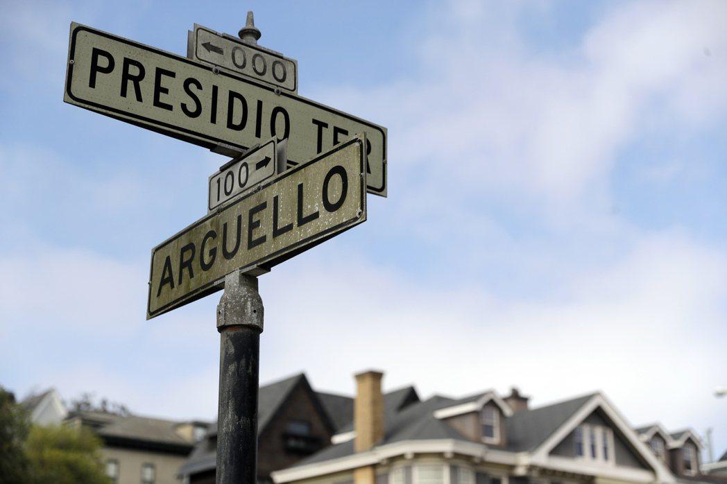 華裔夫婦2015年以9萬美元,買下舊金山最富有的街道。 (美聯社)