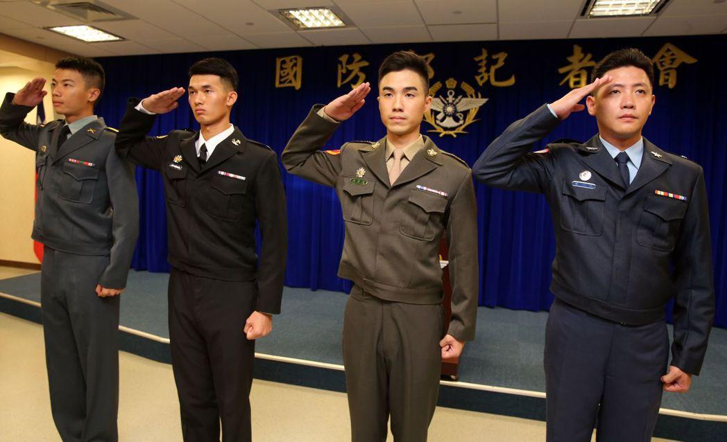 國防部公布新式夾克(艾森豪式短夾克),依序從左至右陸軍、海軍、海軍陸戰隊、空軍。...