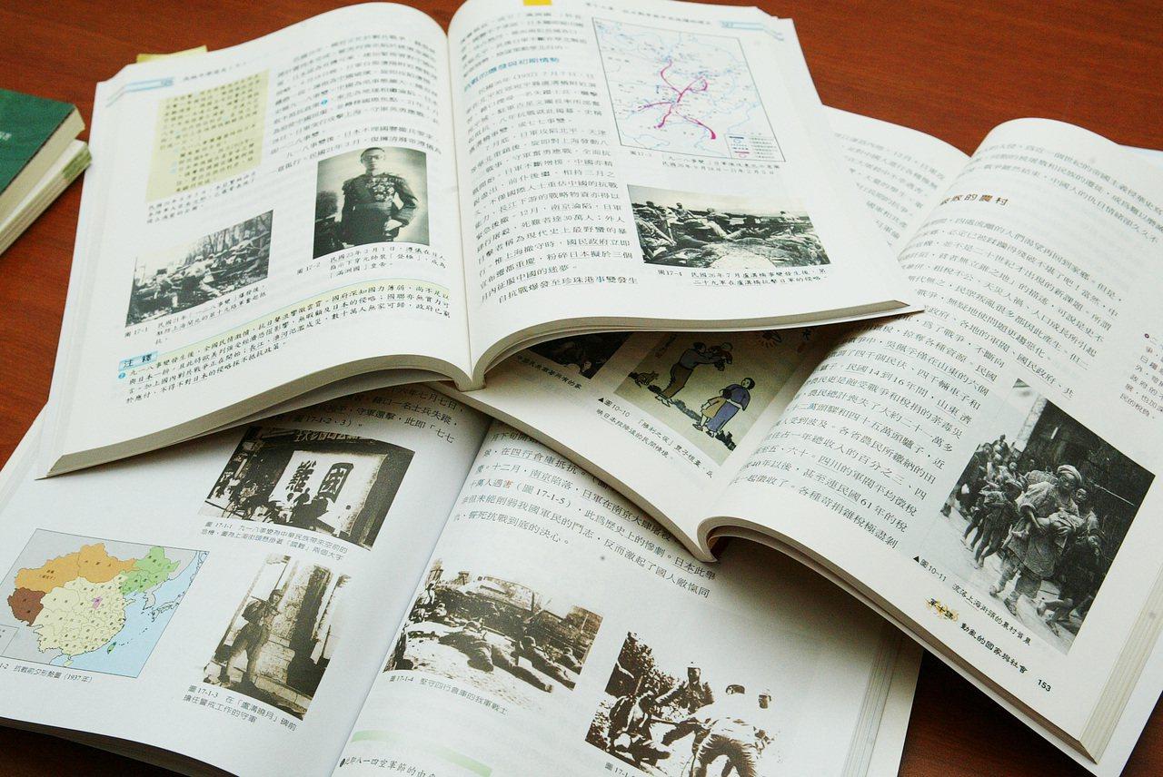 圖為舊版高中歷史課本。聯合報系資料照/記者高彬原攝影