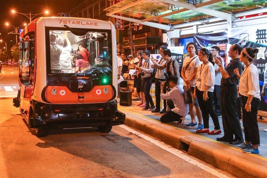 北市連5天在信義路封閉雙向公車專用道試行無人小巴。 本報資料照片/記者鄭清元攝影