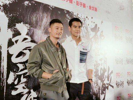 余文樂(左)、彭于晏在香港出席「悟空傳」見面會。圖/擷自微博