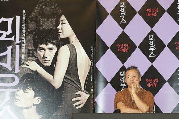 南韓導演金基德被控拍電影「莫比烏斯」時掌摑女演員。圖/摘自weeklytoday