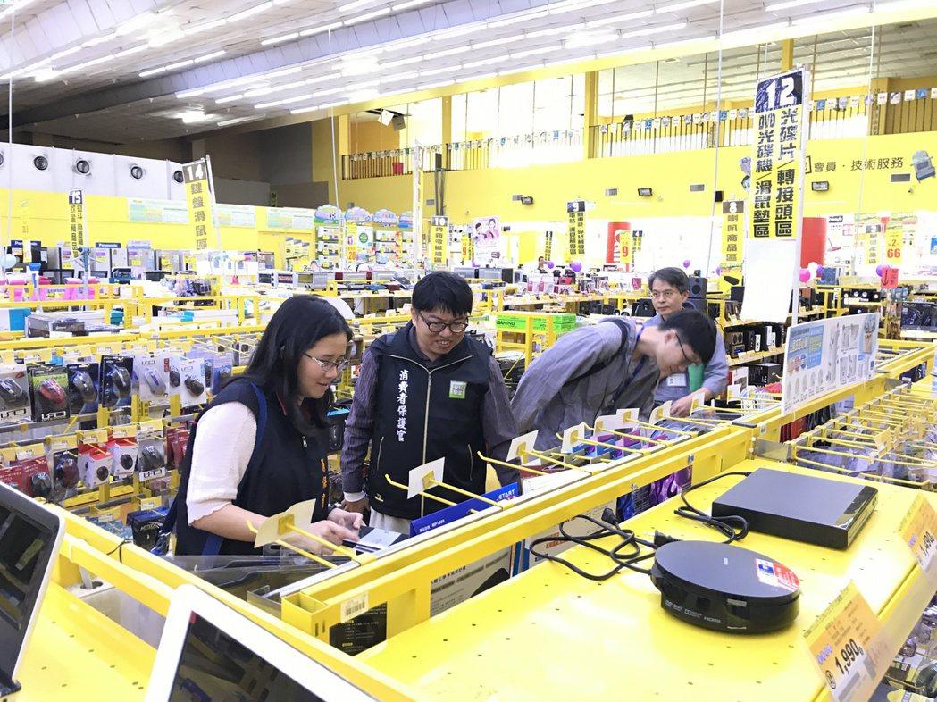 因應暑假來臨,消保處首度抽驗市售滑鼠,一款「電競鼠墊:SteelSeries Q...