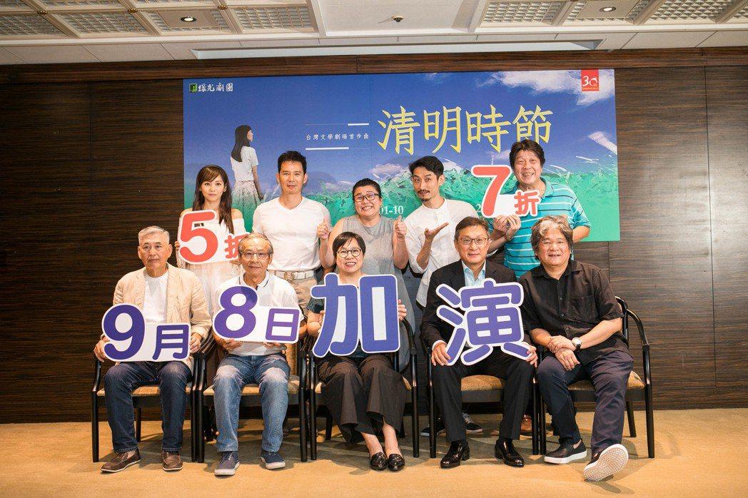 台灣文學劇場「清明時節」導演柯一正(前排左起)、導演吳念真、國家兩廳院總監李惠美