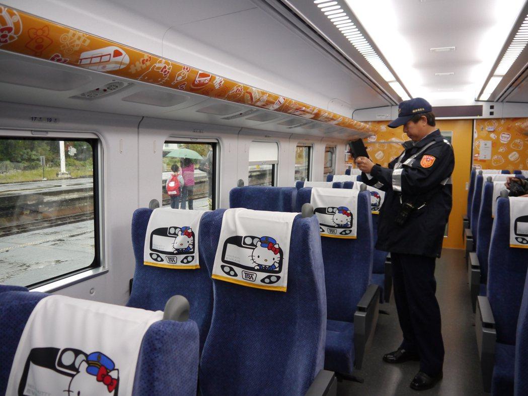 台鐵太魯閣號Hello Kitty彩繪列車的Kitty頭巾不翼而飛,鐵路員警拍照...