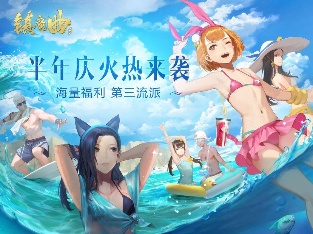 東方幻想風MMORPG手遊《鎮魔曲》 圖擷自APP Annie