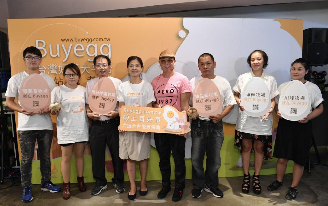 「台灣好蛋大平台」日前線上,更獲全台20家以上的優質蛋農站台。 華元生物科技/提...