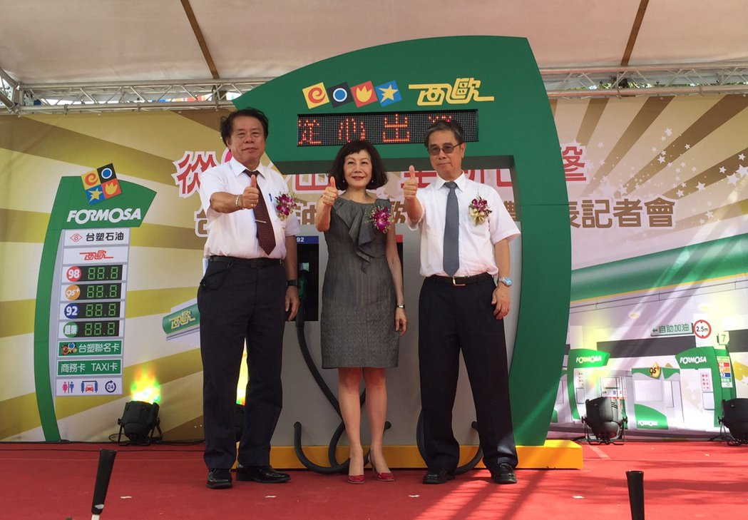 台塑石化總經理曹明(左起)、西歐加油站總經理劉秀薇及台塑石化執行副總經理林克彥,...