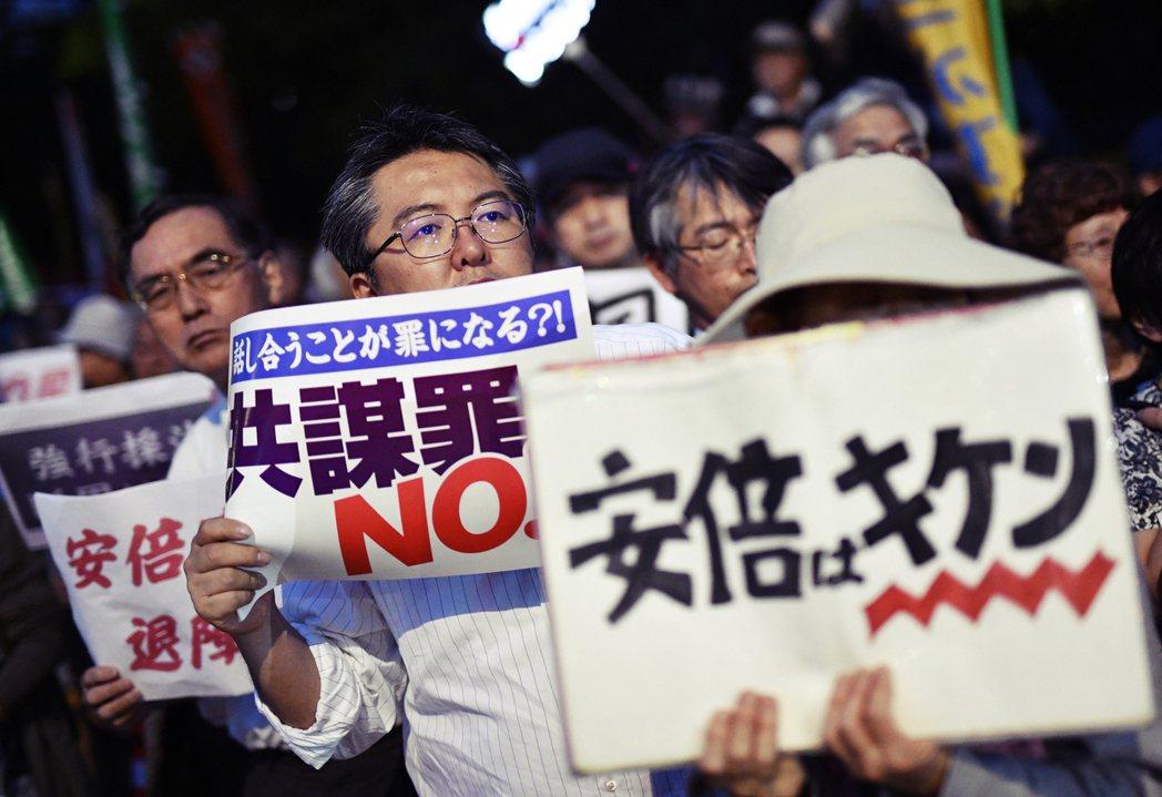 究竟「共謀罪」是怎麼一回事,值得執政黨如此不擇手段?通過後又會如何影響日本社會?...