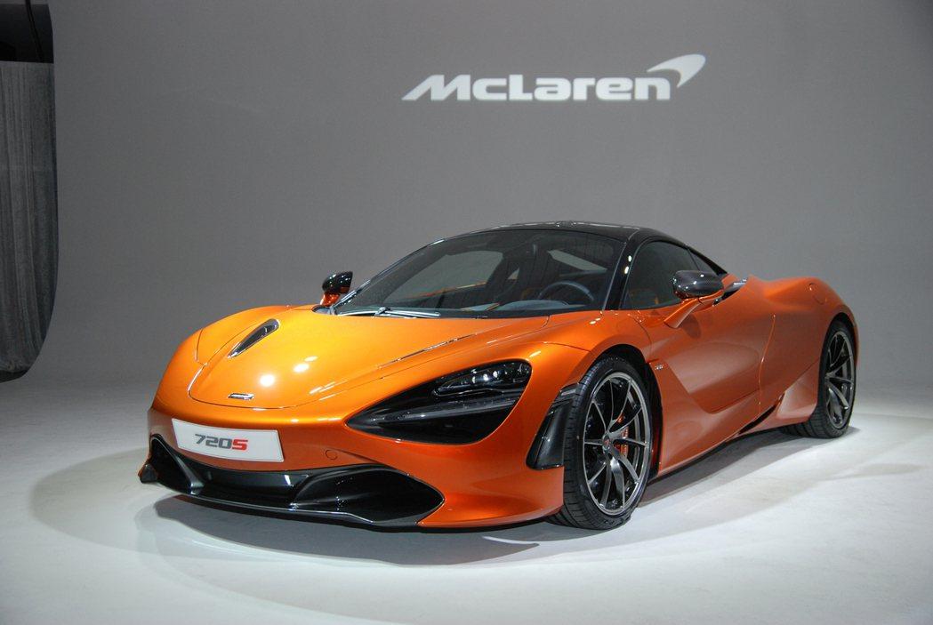 McLaren 720S。 記者林鼎智/攝影