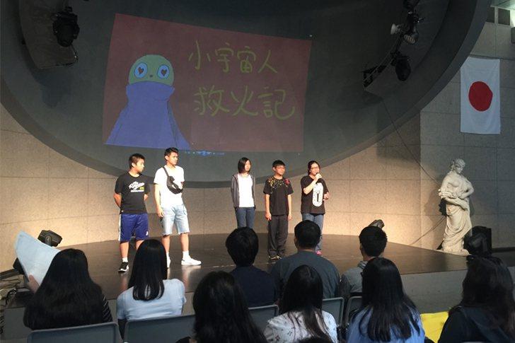 動漫設計成果發表會,讓每組同學在台上向現場人士介紹作品。 泰北高中/提供
