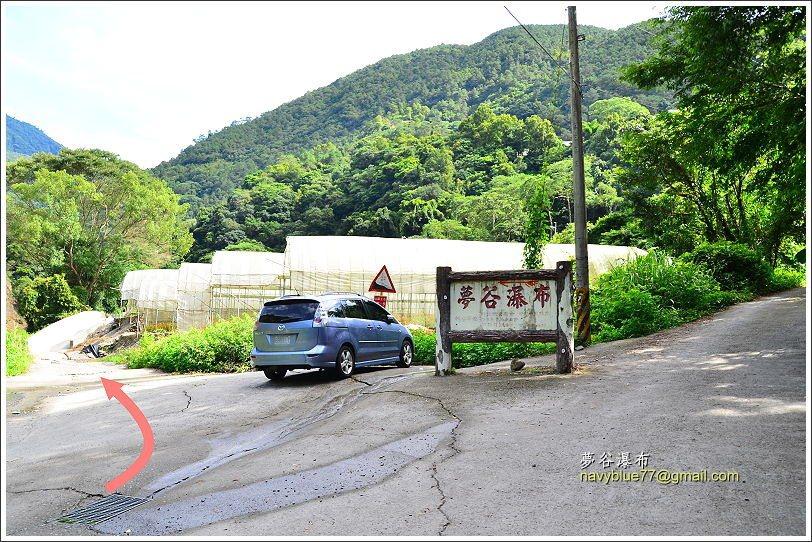 ↑由埔霧公路台14省道71.4K處左轉松原巷,順較大道路直駛2K,就可看到這個標...