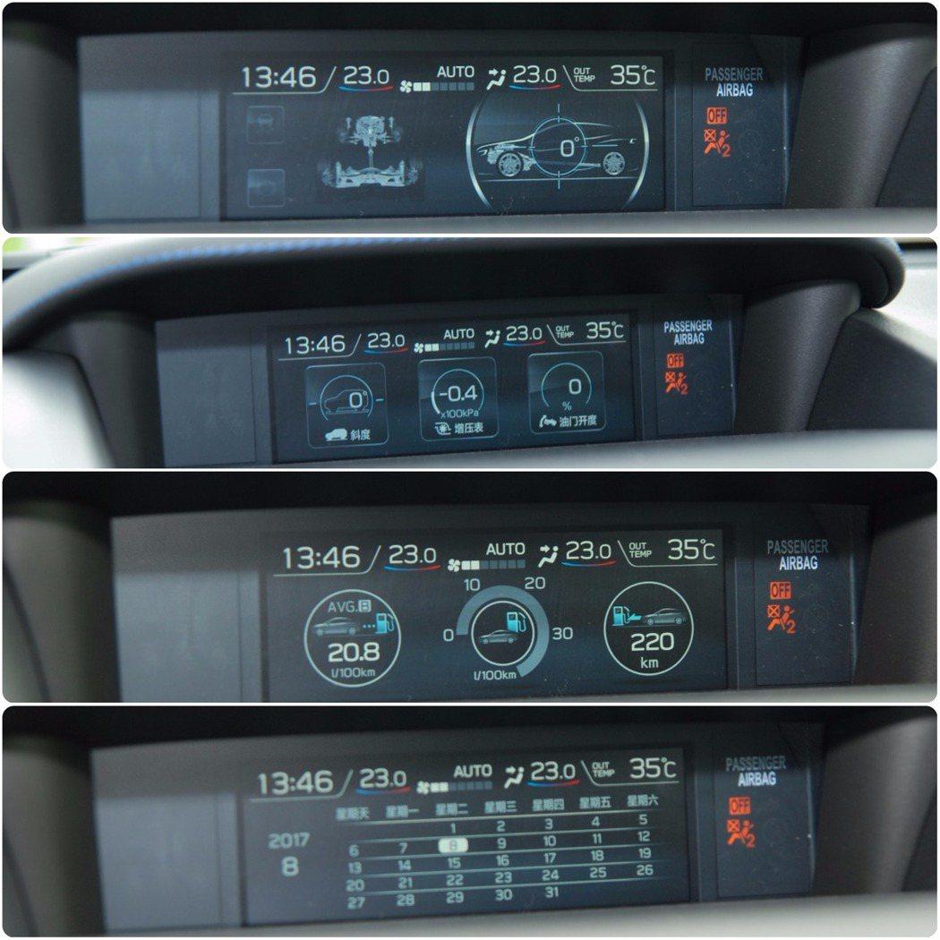 中控台上的 5.9 吋 LCD 多功能行車資訊顯示螢幕可提供豐富的車輛資訊。 記者林鼎智/攝影