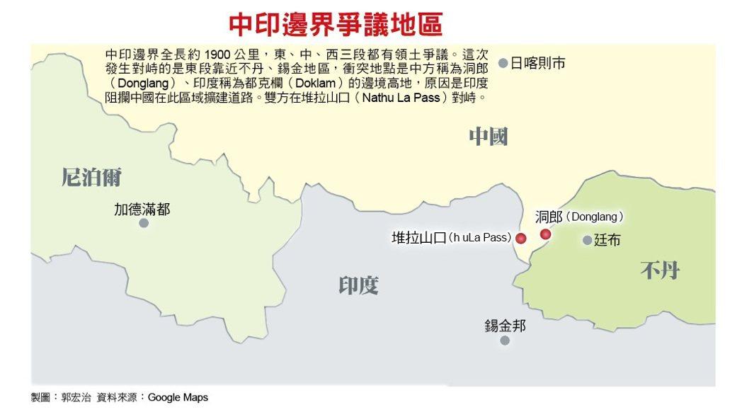 中印邊界爭議地區。 製圖:郭宏治/資料來源:Google Maps
