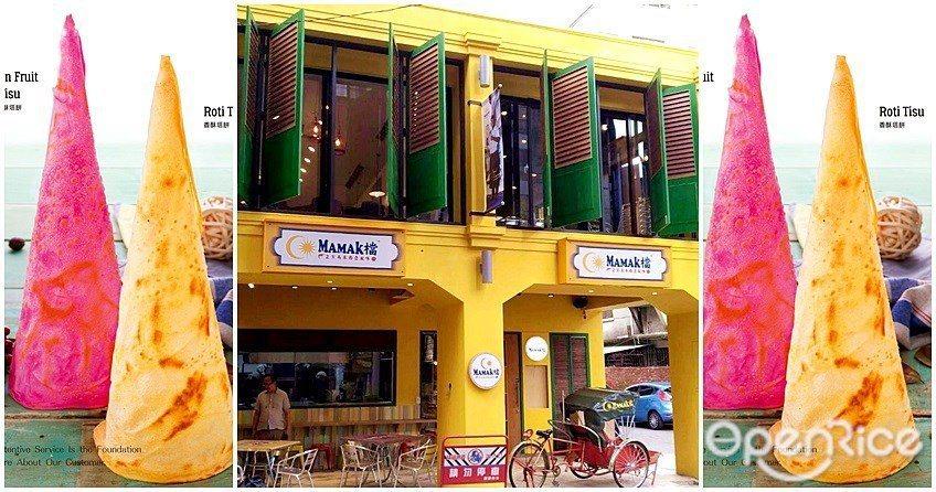 ▲台中店亮黃吸睛的店面,讓人彷彿置身馬來西亞街頭!