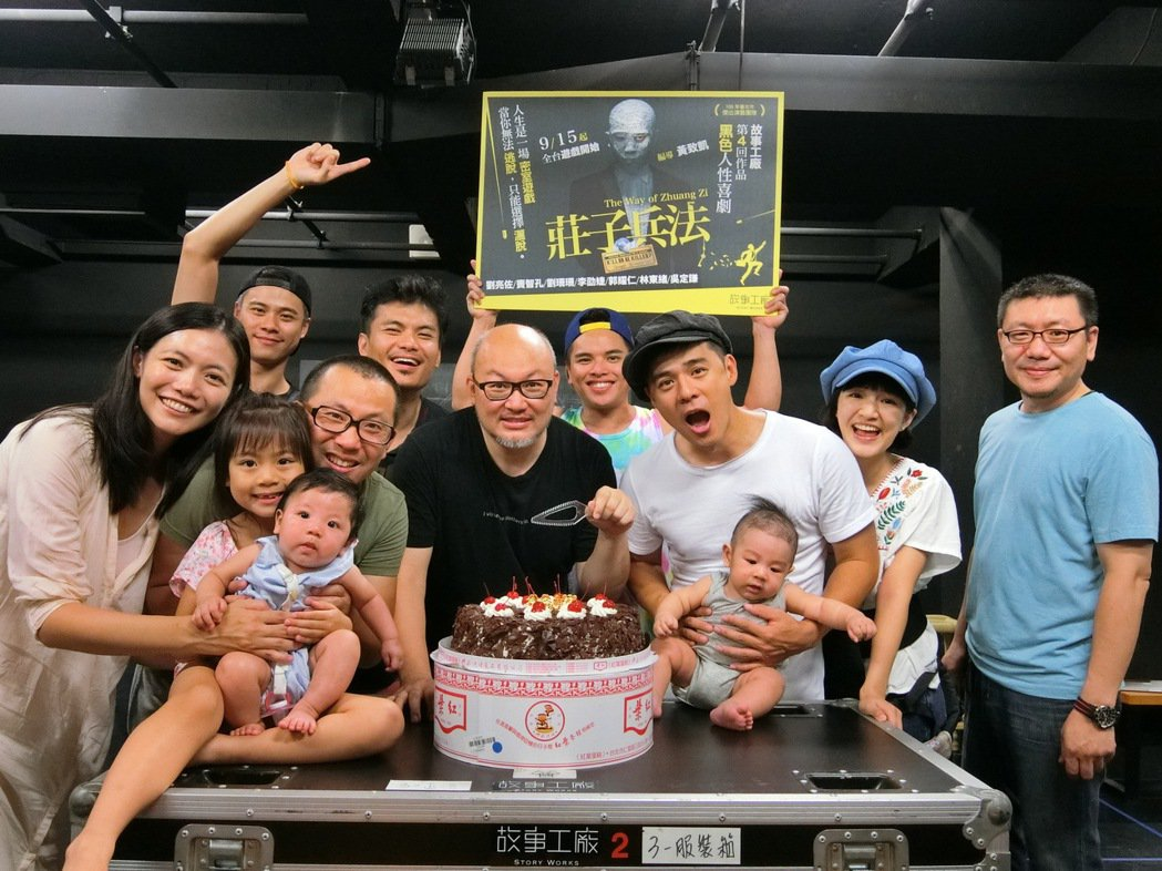 「莊子兵法」全劇組幫劉亮佐(中)、竇智孔(右三)慶祝父親節。圖/故事工廠提供