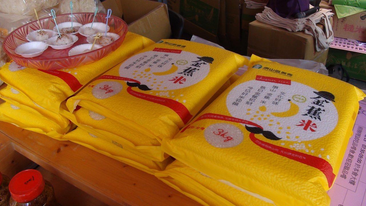 旗山「金蕉米」選用台南11號及桃園3號兩支稻米品種育成,是旗山農會轉型的祕密武器...