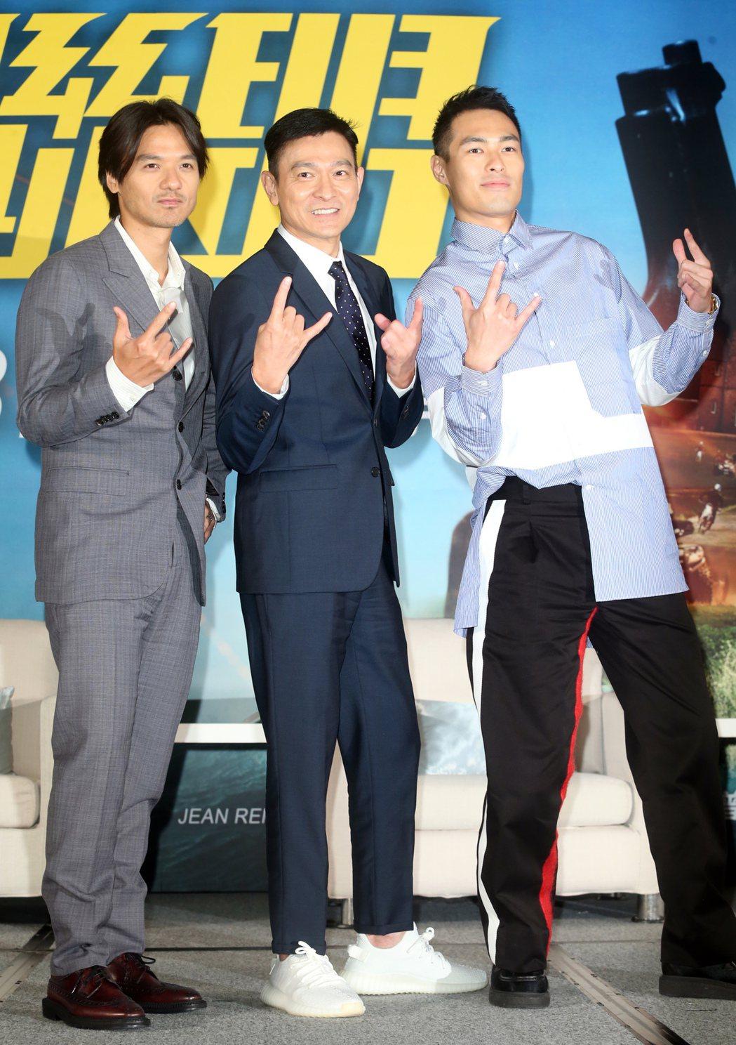 港星劉德華(中)與馮德倫(左)、楊祐寧(右)出席台北文華東方記者會為新片《俠盜聯