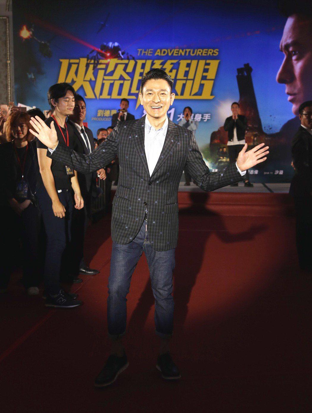 劉德華出席俠盜聯盟映前見面會,與粉絲互動。記者陳瑞源/攝影