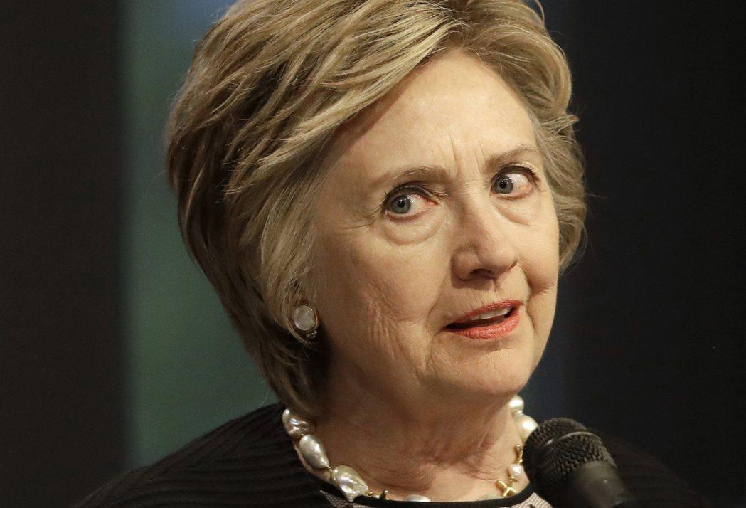 美國前國務卿希拉蕊‧柯林頓。 美聯社資料照