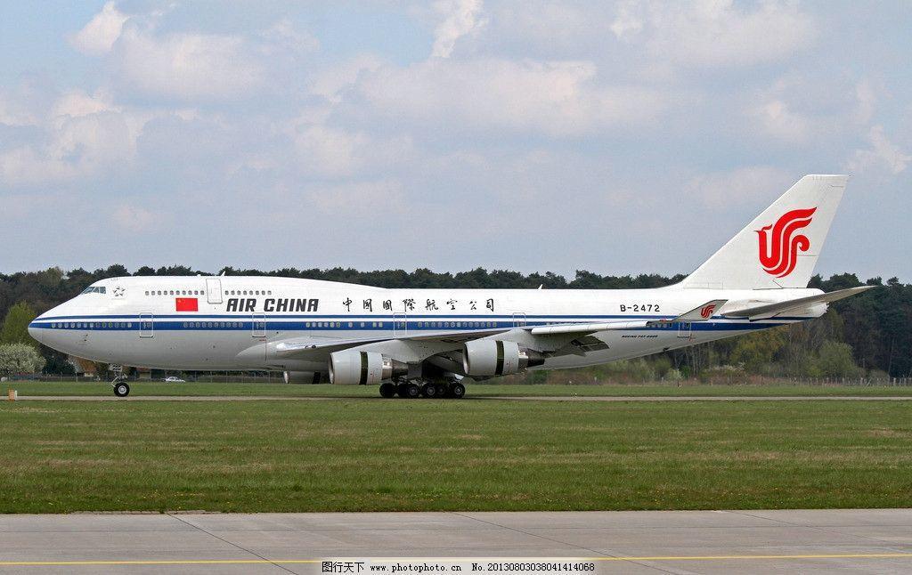 現在大陸領導人出訪都是搭乘中國民航的波音747客機。 圖/摘自圖行天下