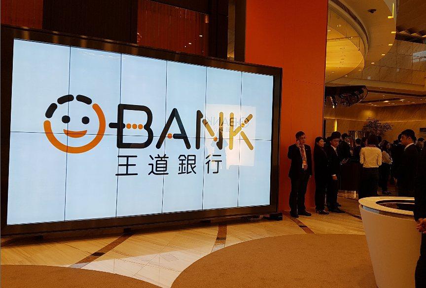 王道銀行推出三段式房貸,降低年輕人的還款壓力。 聯合報系資料照片/記者孫中英攝影