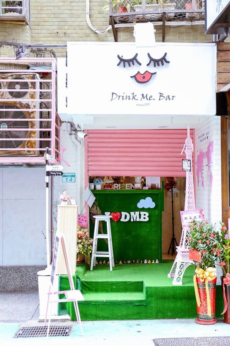 圖/擷自DrinkMe.Bar 喝我吧facebook
