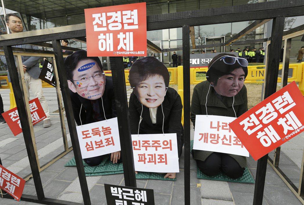 李在鎔被指控與朴前總統私下會晤並交換條件。 圖/美聯社