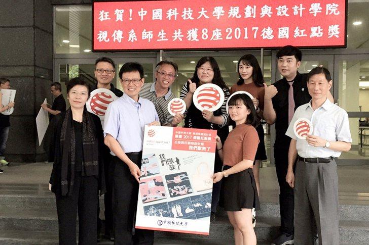 校長俞明德表揚獲奬學生們。 中國科大/提供
