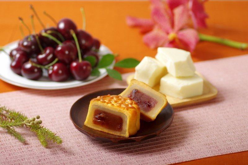 風味清新的白巧櫻桃廣式月餅。 歐華/提供
