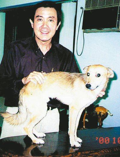 馬英九領養的流浪狗「馬小九」,曾被捲入特別費風暴。圖/馬英九提供