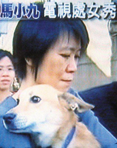 周美青帶馬小九去動物醫院美容。圖/翻攝電視畫面