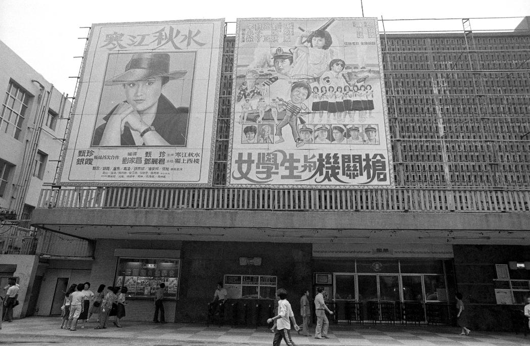 民國72年暑期,西門町萬國戲院本來已掛出「寒江秋水」的看板。圖/報系資料照片