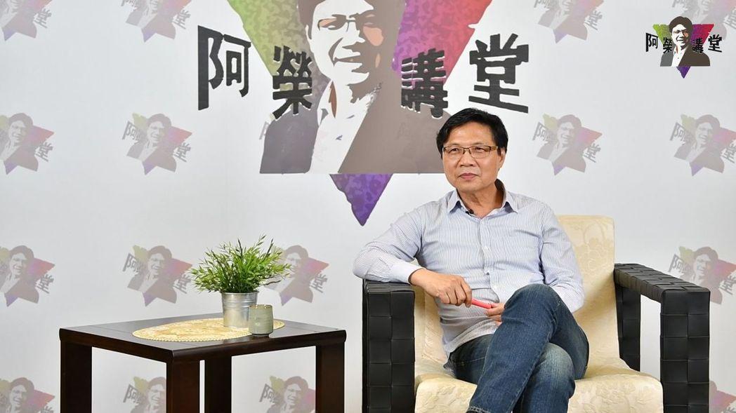 葉俊榮在網路開設阿榮講堂,第一砲講解租屋問題。記者黃國樑/翻攝